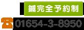 01654-3-8950